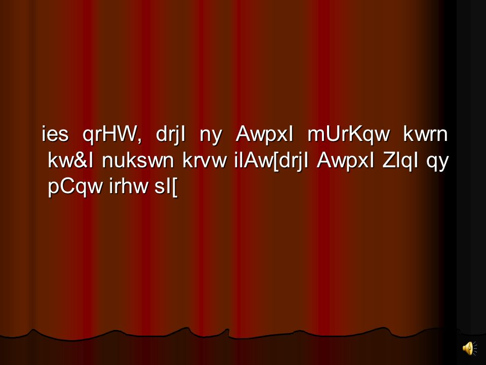 vwps AwauidAW aus ny AwpxI suMf iv~c ic~kV Br ilAw[ vwps AwauidAW aus ny AwpxI suMf iv~c ic~kV Br ilAw[ jdo hwQI drjI dI dukwn qy pu~jw qW aus ny swrw