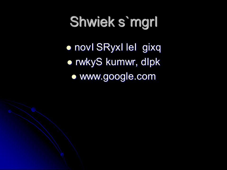 Shwiek s`mgrI novI SRyxI leI gixq novI SRyxI leI gixq rwkyS kumwr, dIpk rwkyS kumwr, dIpk www.google.com www.google.com