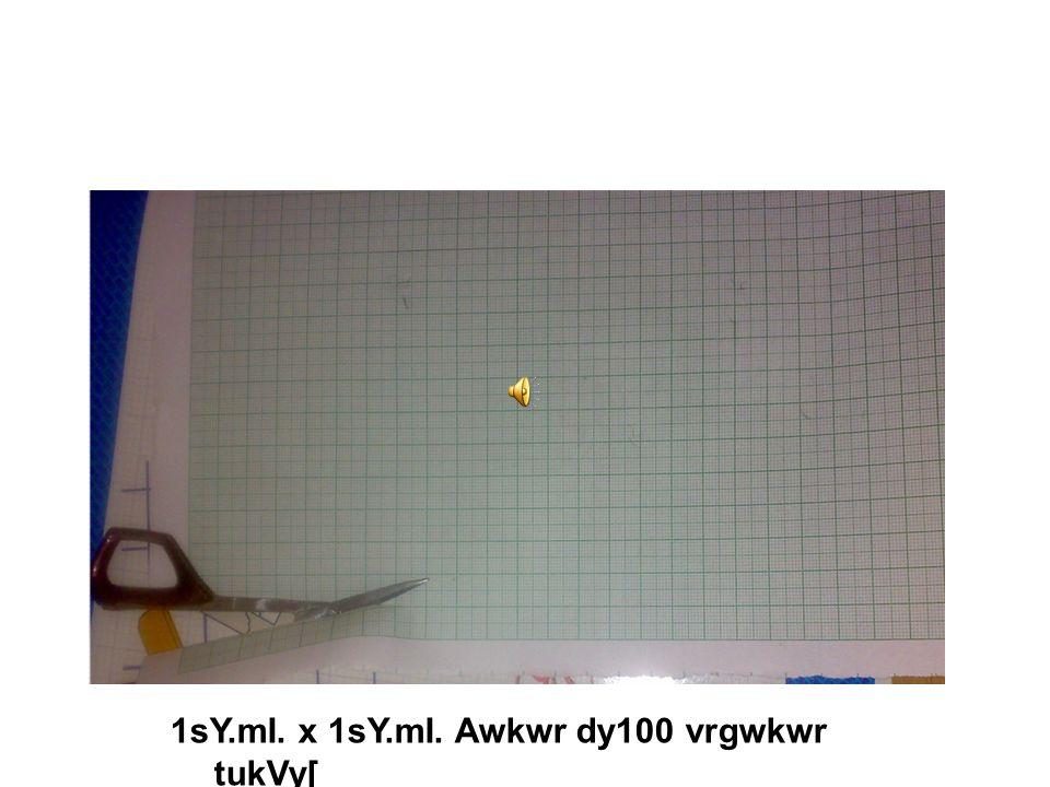 AiBAws:-2 h`l kro: Awieq dw KyqrPl pqw kro jy Awieq dI lMbweI=6.7 qy Awieq dI cOVweI=3.8 id`qI hovy