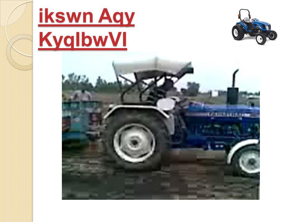 ikswn Aqy KyqIbwVI