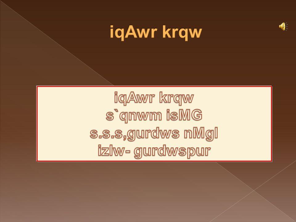 pMjwb rwj is~iKAw borf dI A~TvIN jmwq dI ivigAwn ivSy dI pwT pusqk[ http://www.godlessgirl.com/2009/10/atheists- turning-to-christianity/ http://www.godlessgirl.com/2009/10/atheists- turning-to-christianity/ http://www.collegesintamilnadu.com/universit y/Indian-Maritime-University.asp http://www.collegesintamilnadu.com/universit y/Indian-Maritime-University.asp http://www.efunbox.com/Raja_Ram_Mohan_ Roy_Jayanti.php http://www.efunbox.com/Raja_Ram_Mohan_ Roy_Jayanti.php