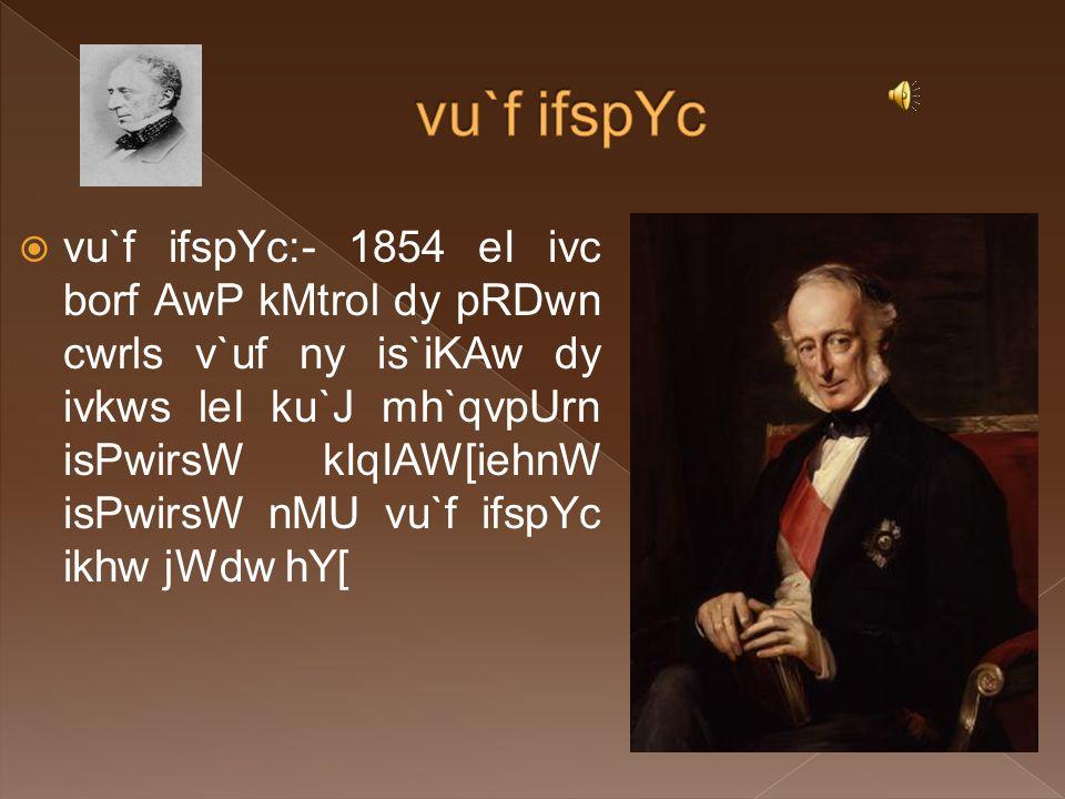pR5:- lwrf krjn ny ikhVw AYkt pws kIqw.