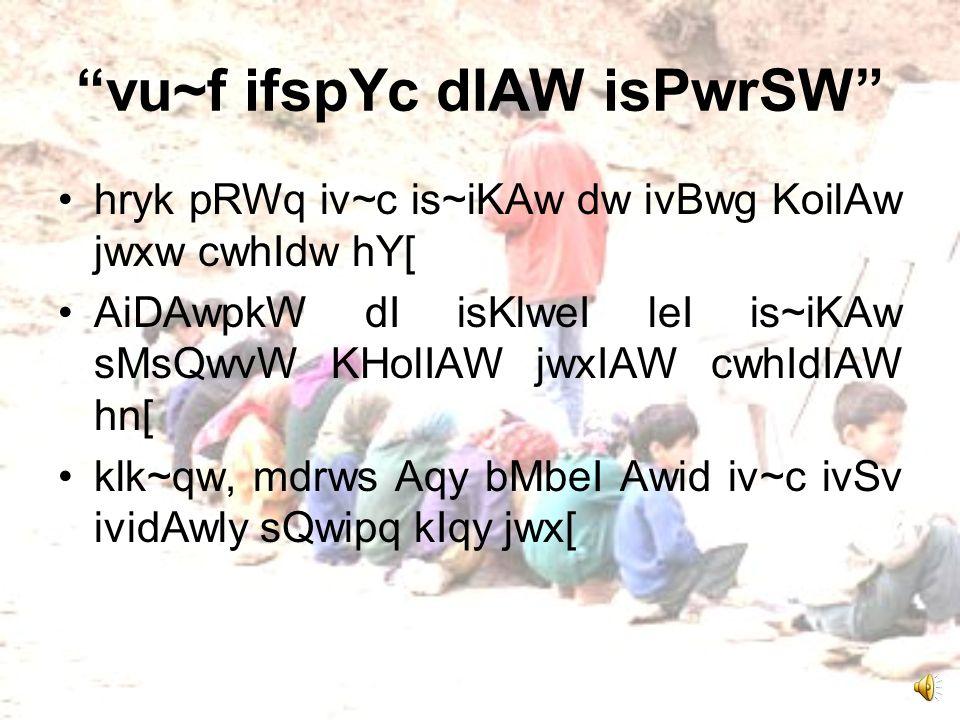1854 eI: iv~c borf AwP kMtrol dy pRDwn cwrls vu~f ny is~iKAw dy ivkws leI ku~J mh~qvpUrx isPwrSW kIqIAW ijnW nUM vu~f ifspYc ikhw jWdw hY[ cwrls vu~f