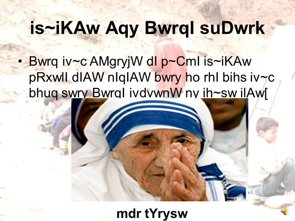 1943 iv~c swrjYNt dIAW isPwrSW pRwiemrI is~iKAw dyx qoN pihlW nrsrI is~iKAw id~qI jwvy[ 6 qoN 15 swl dy ividAwrQIAW nUM muPq is~iKAw id~qI jwvy[ bwlg