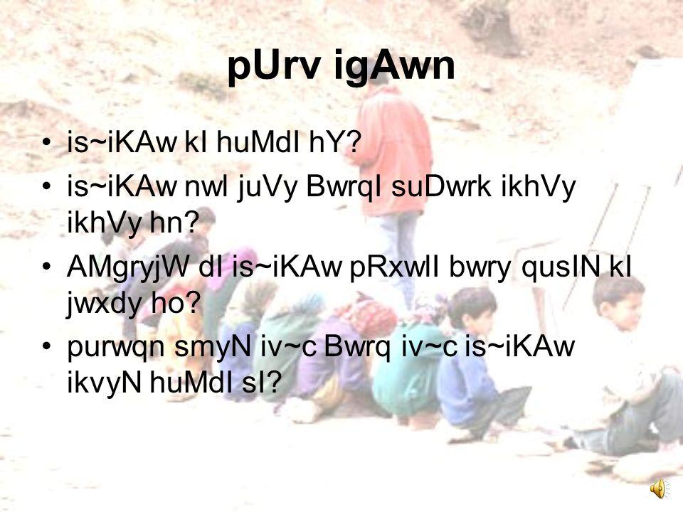 is~iKAw Aqy AMgryjI rwj smwijk is~iKAw jmwq: A~TvIN pwT: 19 rwm isMG (s.s. mwstr) s. s. s. AklIAw ividAwrQI:- eymnw iqRSw rwxI hrpwl kOr srbjIq