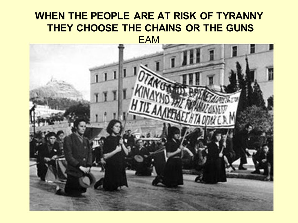 WHEN THE PEOPLE ARE AT RISK OF TYRANNY THEY CHOOSE THE CHAINS OR THE GUNS ΕΑΜ