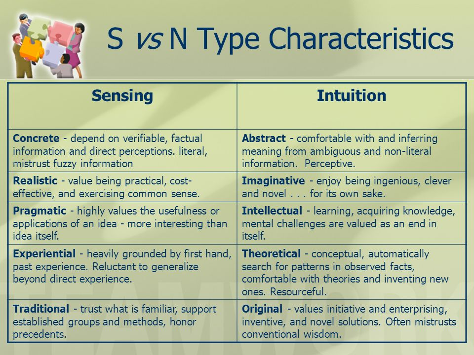 S vs N Type Characteristics SensingIntuition Concrete - depend on verifiable, factual information and direct perceptions.
