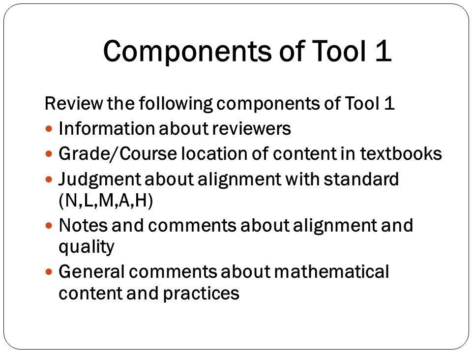 Components of Tool 1 Review the following components of Tool 1 Information about reviewers Grade/Course location of content in textbooks Judgment abou