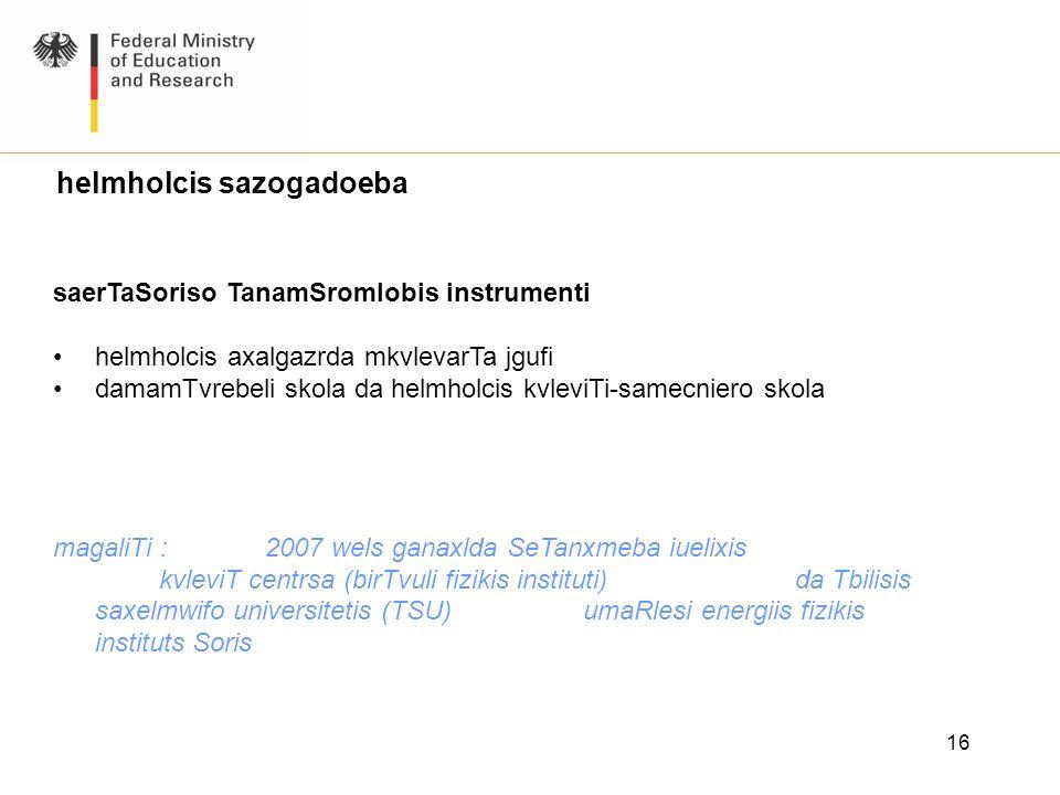 16 helmholcis sazogadoeba saerTaSoriso TanamSromlobis instrumenti helmholcis axalgazrda mkvlevarTa jgufi damamTvrebeli skola da helmholcis kvleviTi-sa