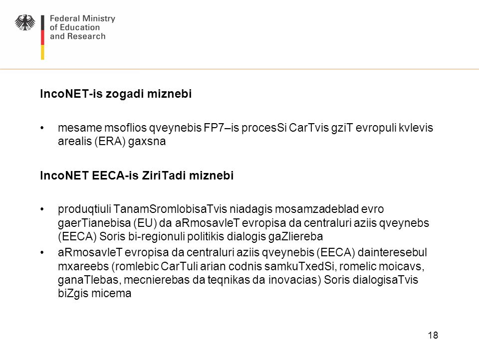 18 IncoNET-is zogadi miznebi mesame msoflios qveynebis FP7–is procesSi CarTvis gziT evropuli kvlevis arealis (ERA) gaxsna IncoNET EECA-is ZiriTadi miz