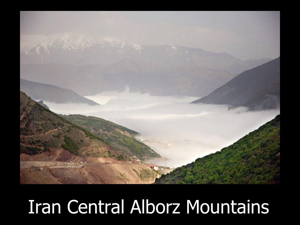 Iran Kordestan Zarivar Sea