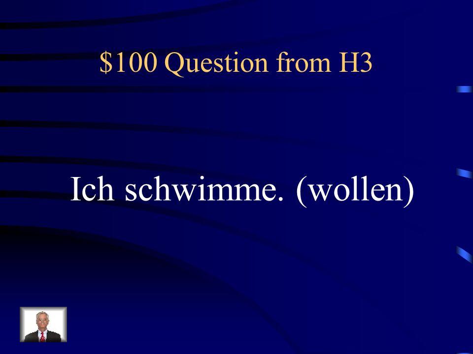 $500 Answer from H2 Was ist möchten?