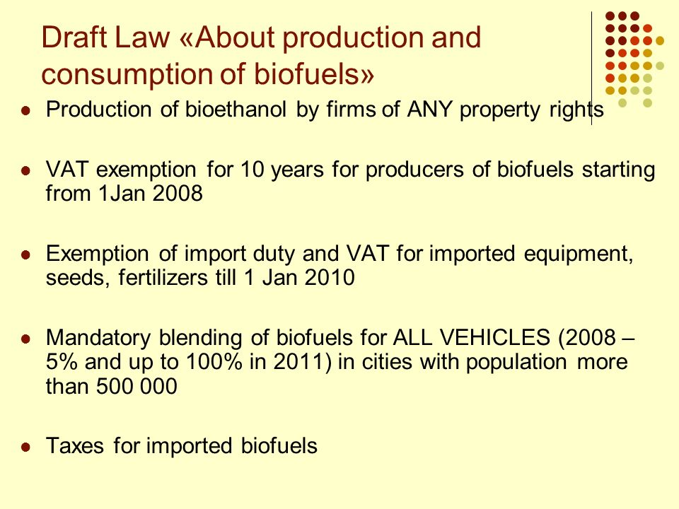 Draft Law «About production and consumption of biofuels» Production of bioethanol by firms of ANY property rights VAT exemption for 10 years for produ