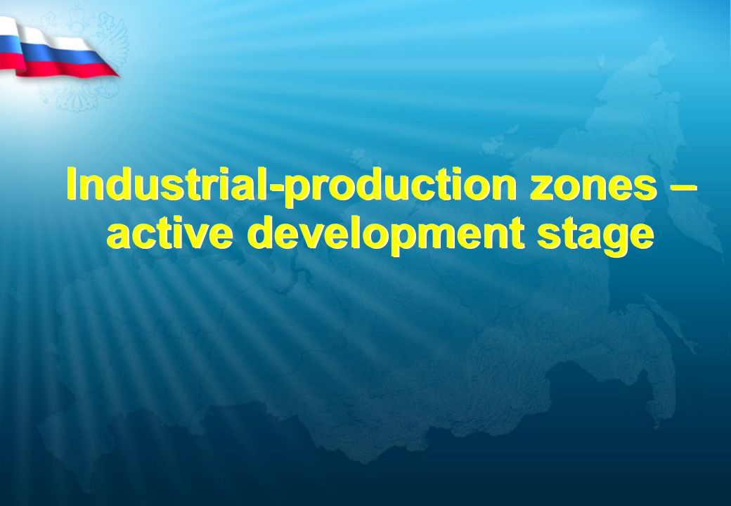 Industrial-production zones – active development stage