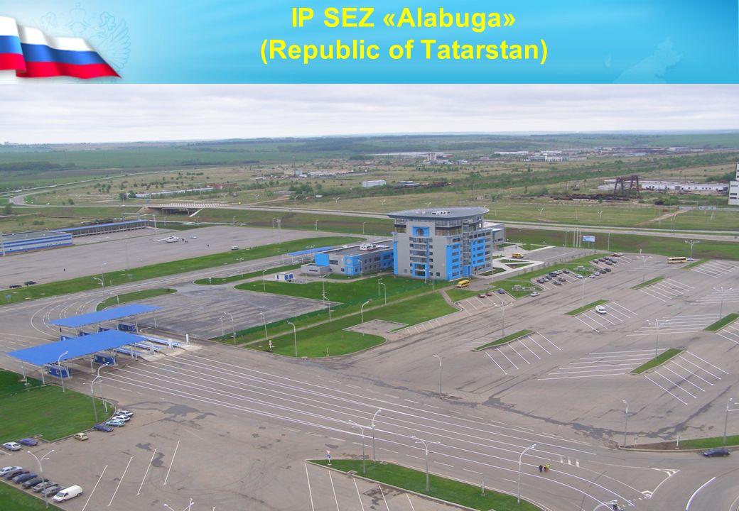 IP SEZ «Alabuga» (Republic of Tatarstan)