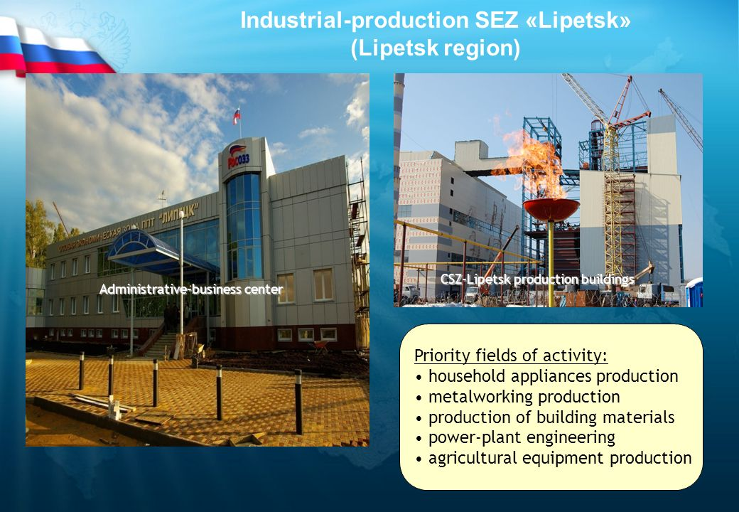 Priority fields of activity: household appliances production metalworking production production of building materials power-plant engineering agricult
