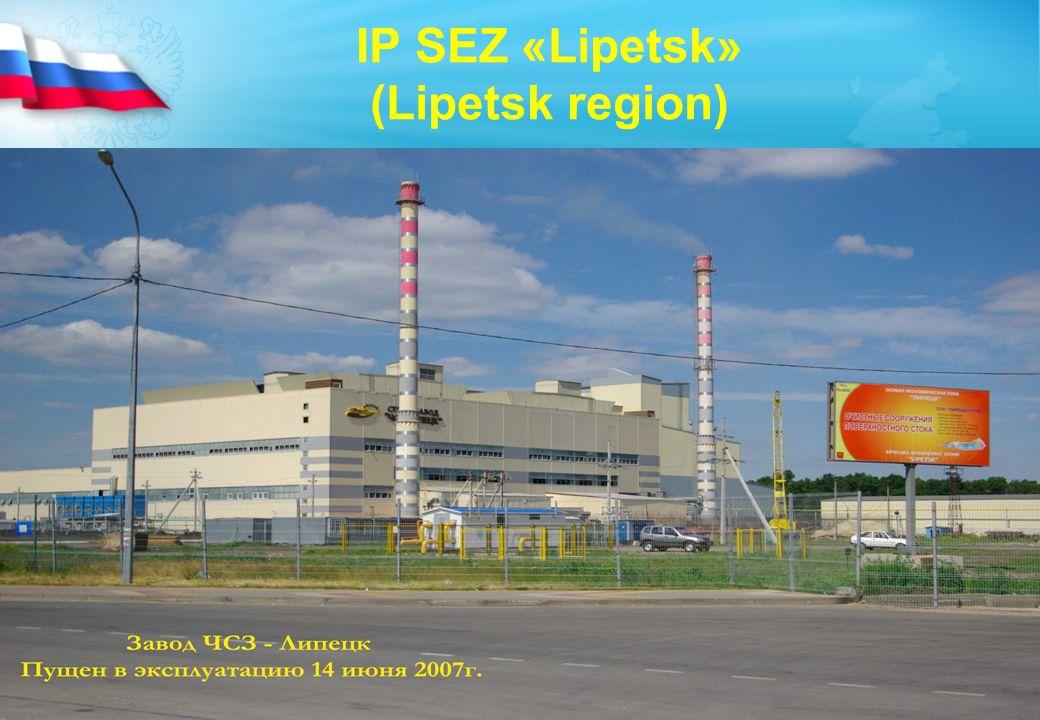 IP SEZ «Lipetsk» (Lipetsk region)