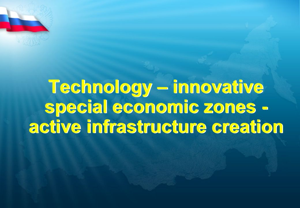 Technology – innovative special economic zones - active infrastructure creation