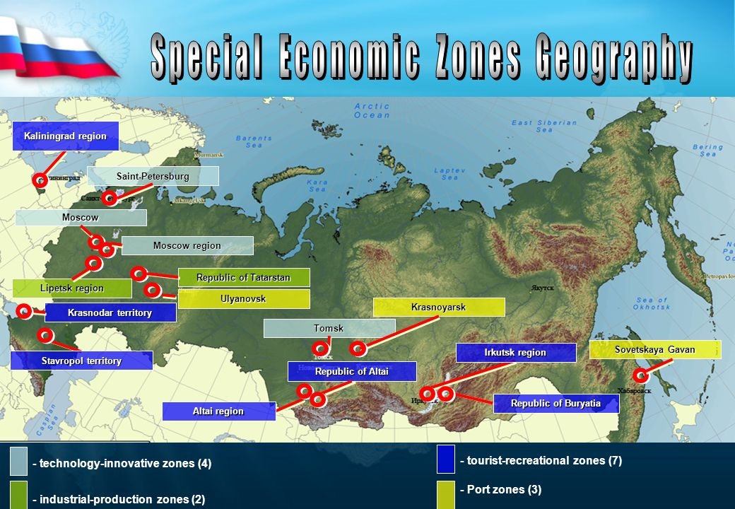 8 Federal laws8 Federal laws (basic - Federal Law of July 22, 2005 116-ФЗ «On special economic zones in the Russian Federation») 20 decrees of the Government of the Russian Federation20 decrees of the Government of the Russian Federation 13 agreements on SEZ establishment Russian Ministry of economic trade and development Advisory council Expert council RusSEZ central office JSC «SEZ» 13 RusSEZ regional branches Regional branches of JSC «SEZ» 13 SEZ Supervisory boards System of SEZ management Regulatory and legal framework Guaranties against unfavourable change of tax legislation