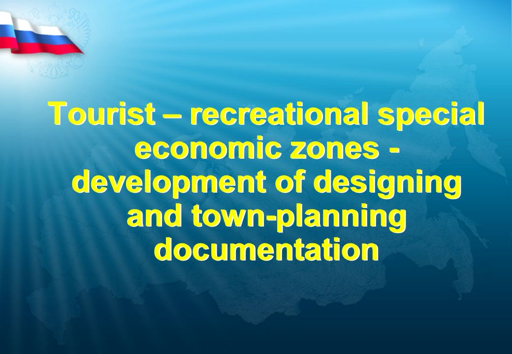Tourist – recreational special economic zones - development of designing and town-planning documentation