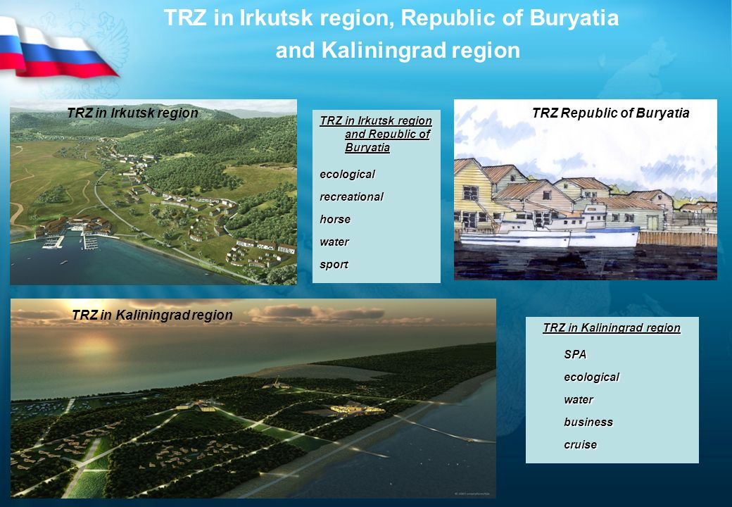 TRZ in Irkutsk region and Republic of Buryatia ecologicalrecreationalhorsewatersport TRZ in Irkutsk region, Republic of Buryatia and Kaliningrad regio