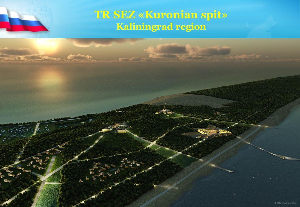 TR SEZ «Kuronian spit» Kaliningrad region