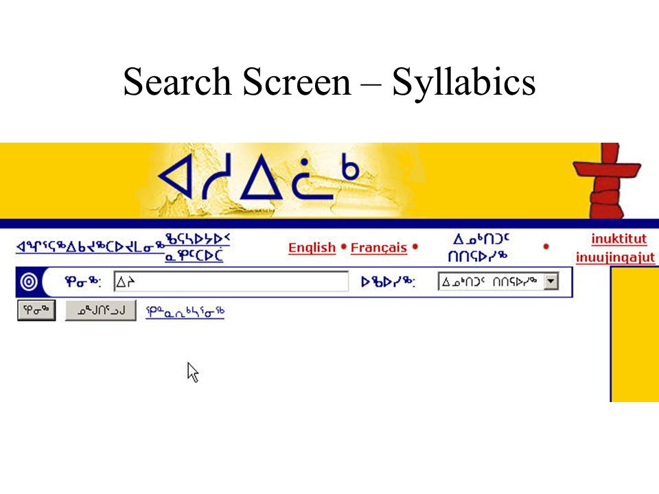 Search Screen – Syllabics