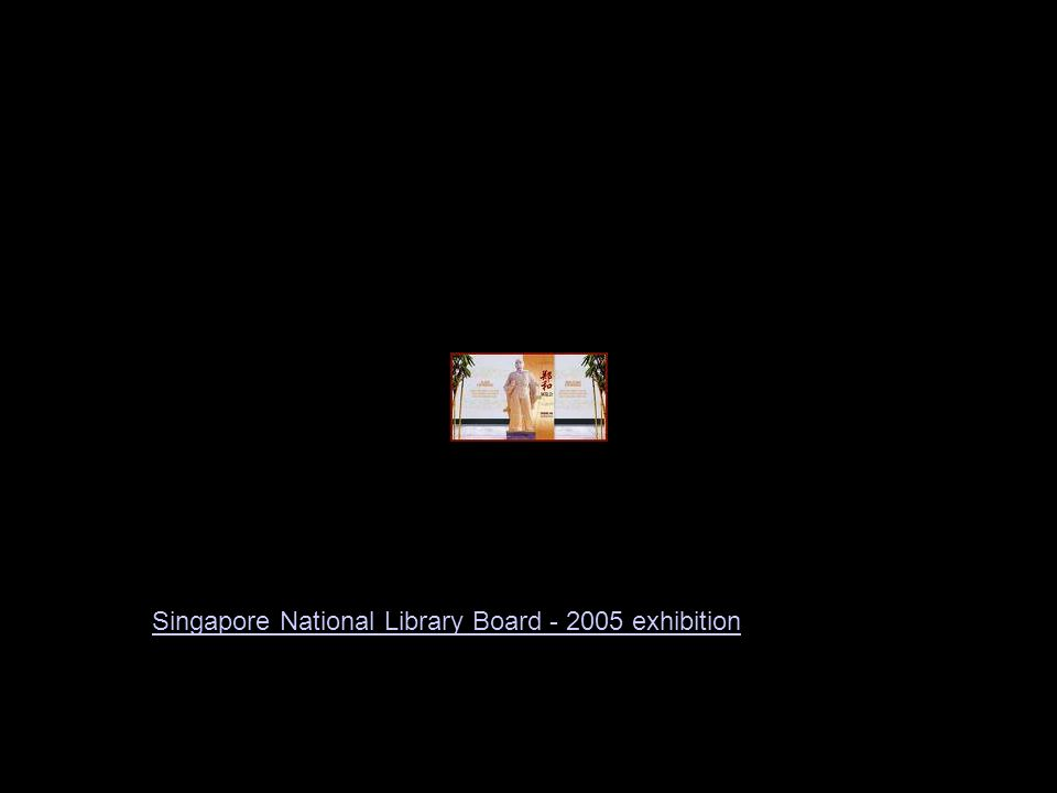 title Singapore National Library Board - 2005 exhibition