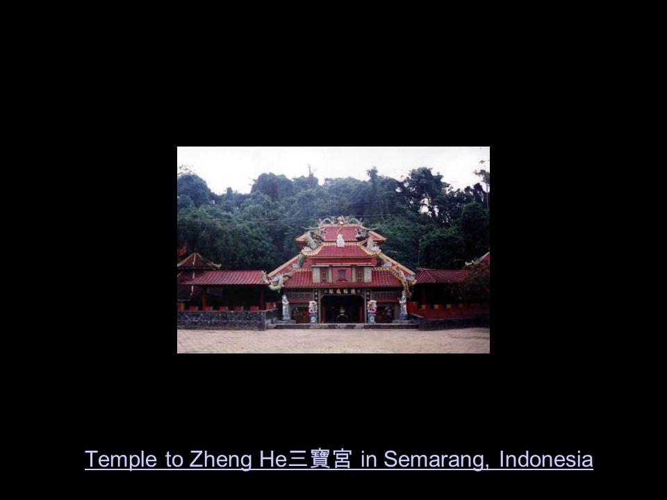 Temple to Zheng He in Semarang, Indonesia