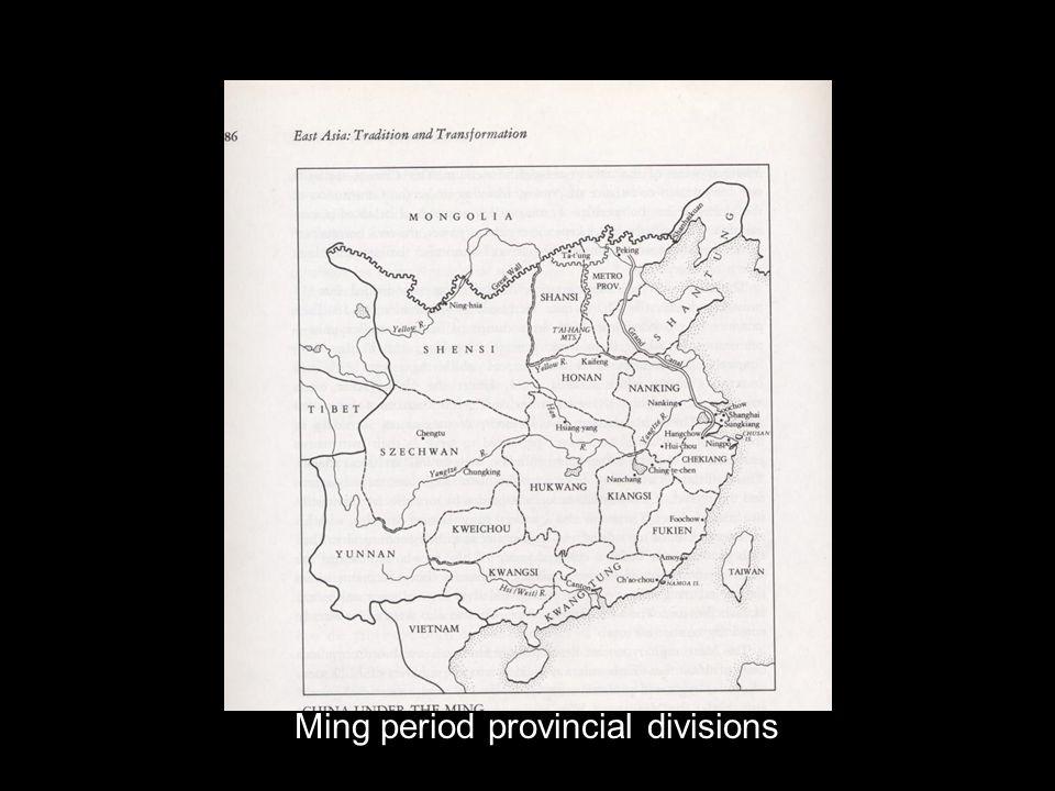 Ming period provincial divisions