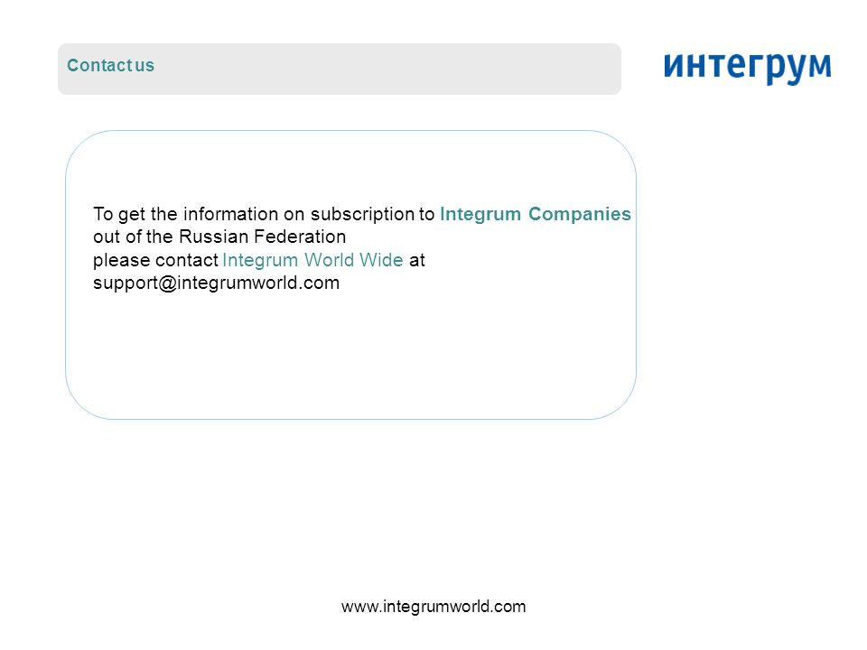 Contact us To get the information on subscription to Integrum Companies out of the Russian Federation please contact Integrum World Wide at