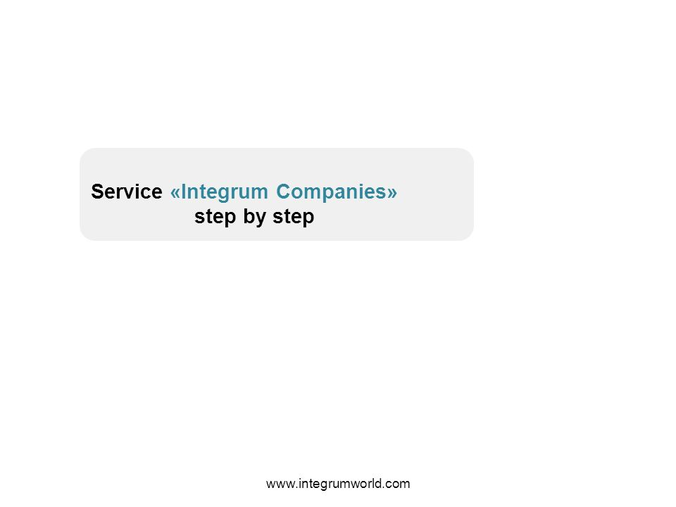 www.integrumworld.com Corporate structure