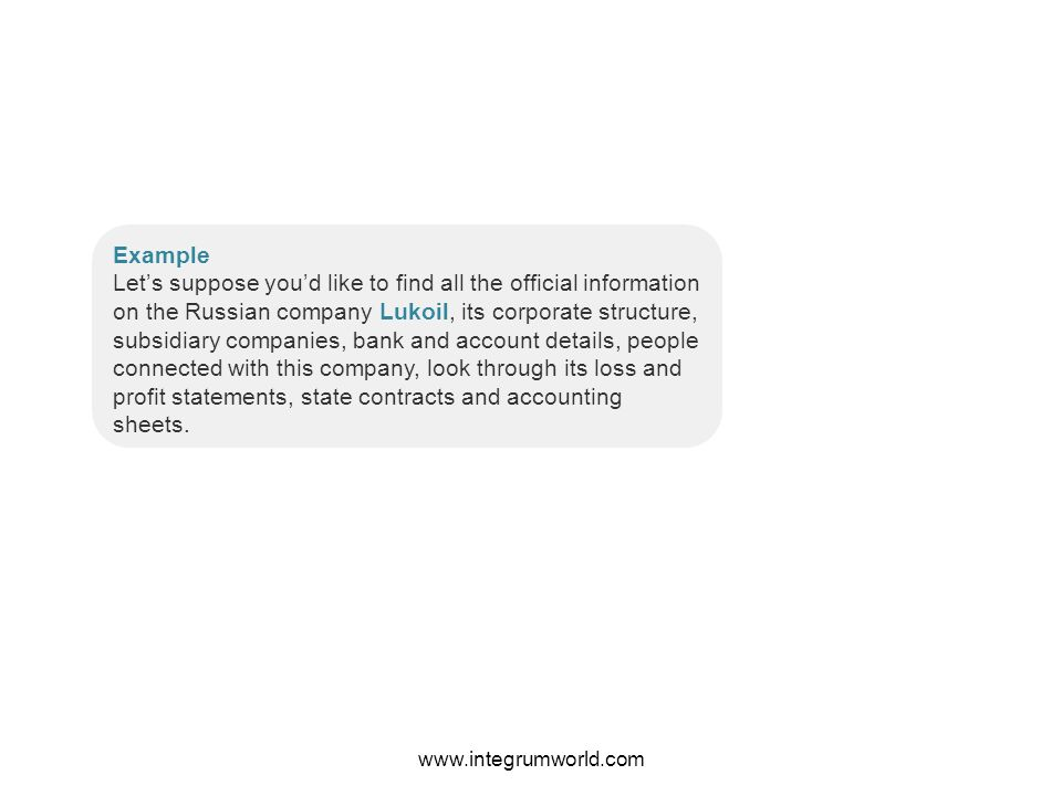 Step 1.Login On the home page of www.integrumworld.com enter your login and password.