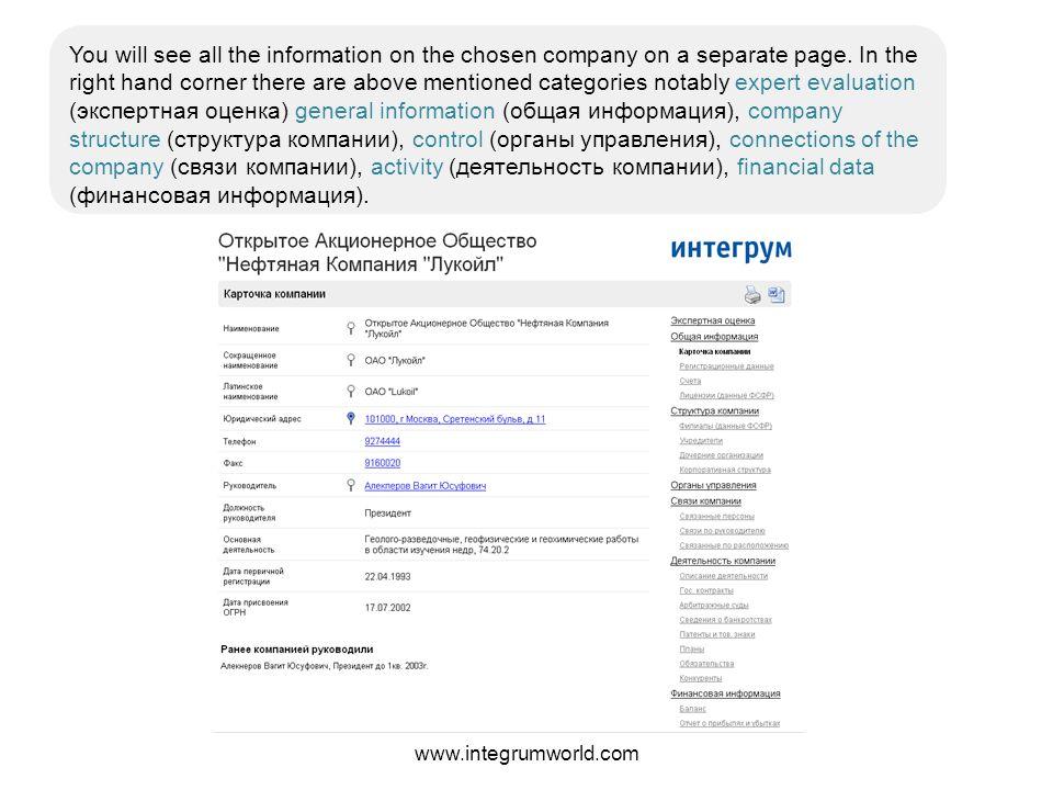www.integrumworld.com Expert evaluation