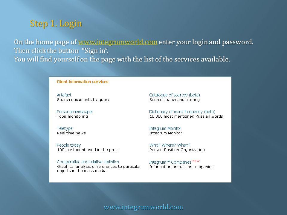 www.integrumworld.com Step 1.