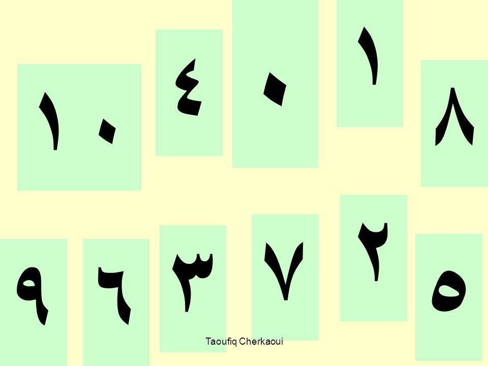 Game Whats the missing number Taoufiq Cherkaoui
