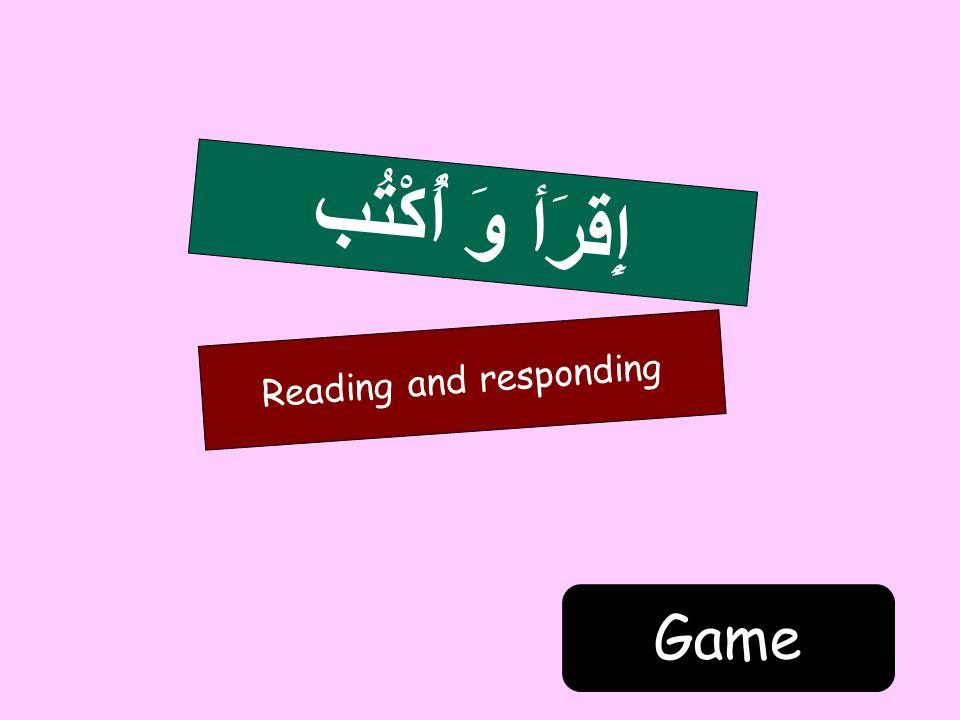 Reading and responding إِقرَأ وَ أُكْتُب Game