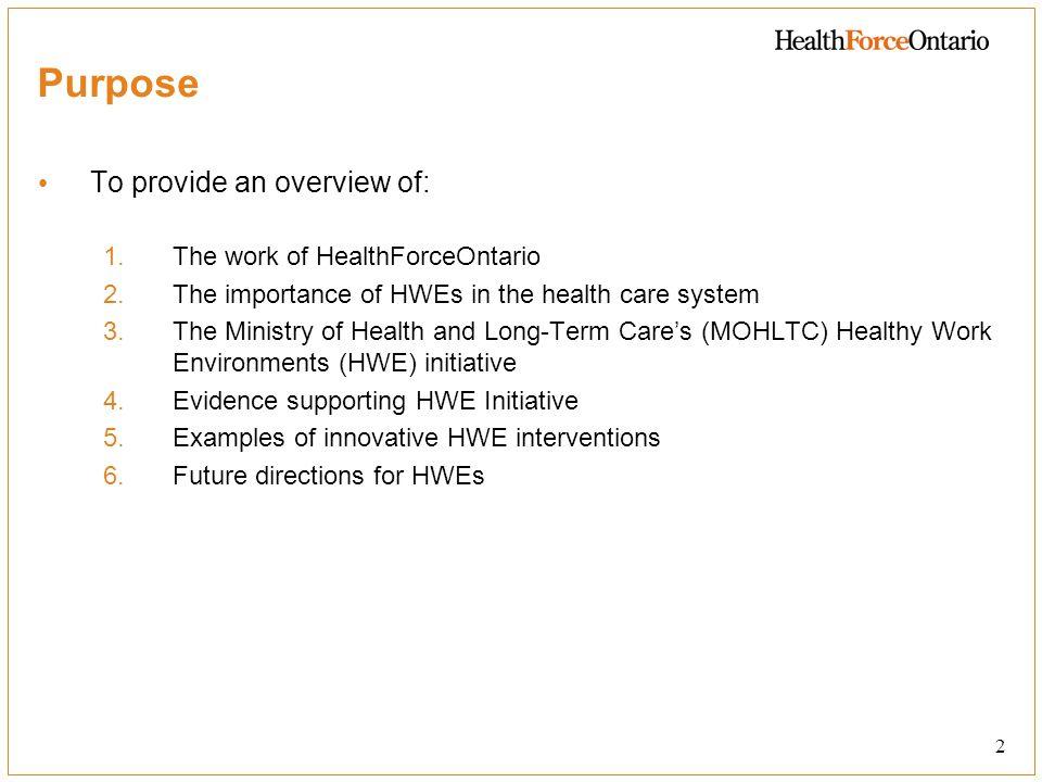 What is HealthForceOntario.