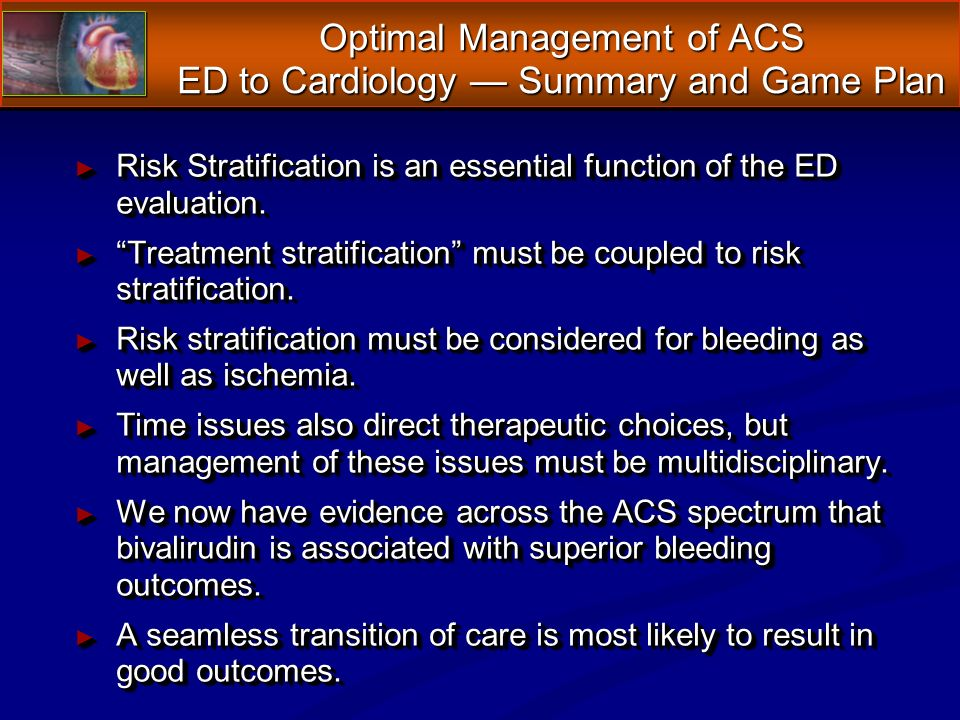 Risk Stratification is an essential function of the ED evaluation.