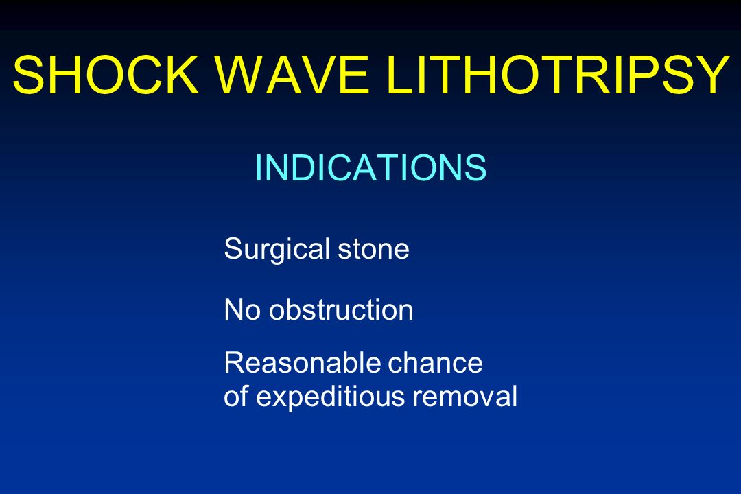 SHOCK WAVE LITHOTRIPSY STONE FRAGMENTATION