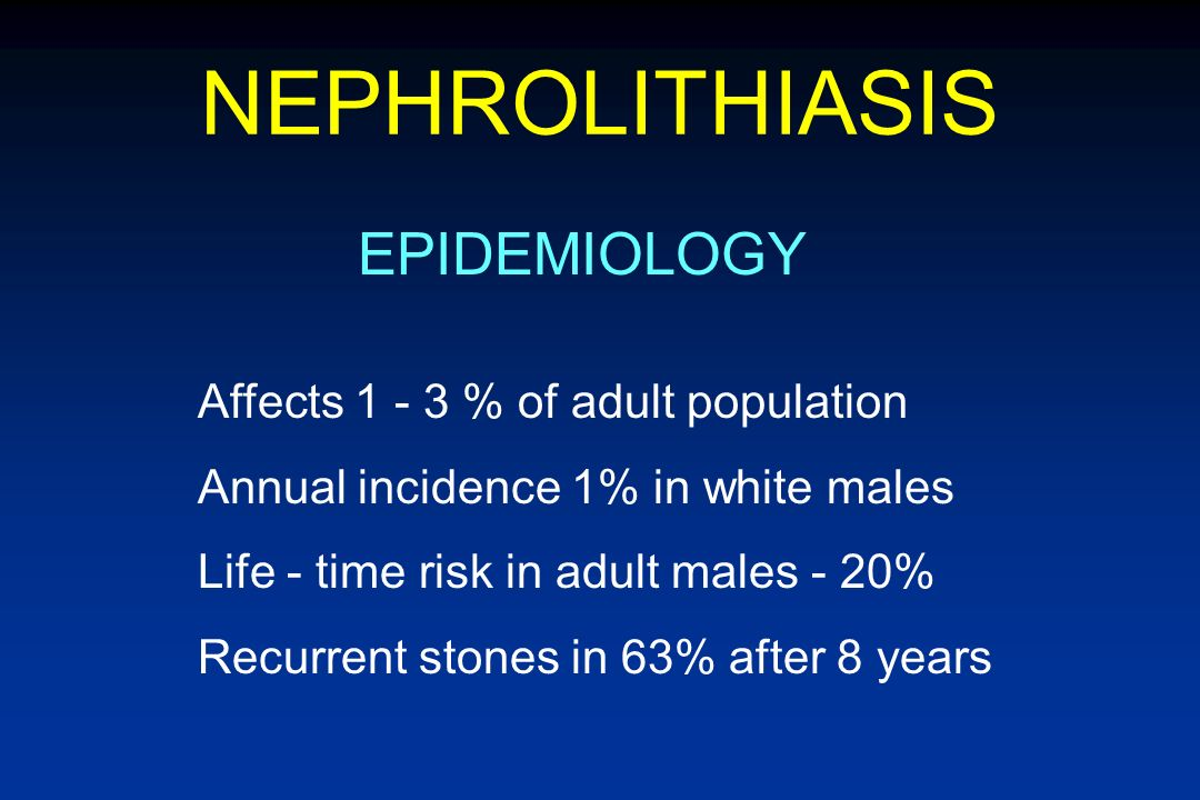 ADVANCES IN THE MANAGEMENT OF NEPHROLITHIASIS Glenn M. Preminger, M.D. Comprehensive Kidney Stone Center at Duke University Medical Center Durham, Nor