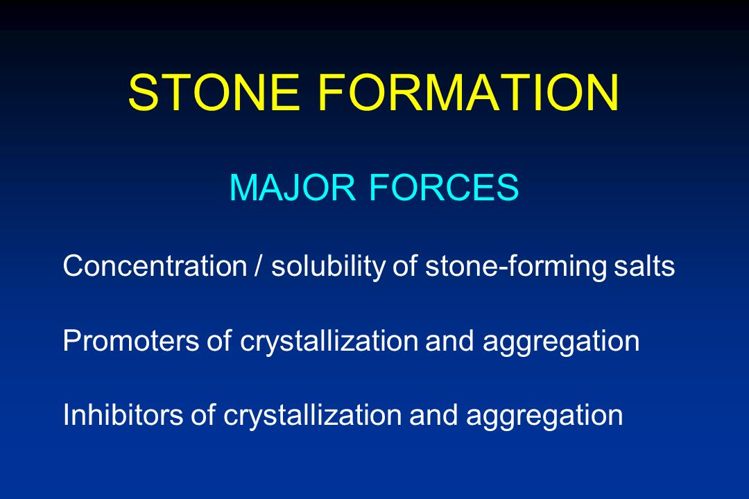 MEDICAL MANAGEMENT OF NEPHROLITHIASIS PROGRESS Elucidation Urinary environment conducive to stone formation Diagnosis Detection of underlying physiolo