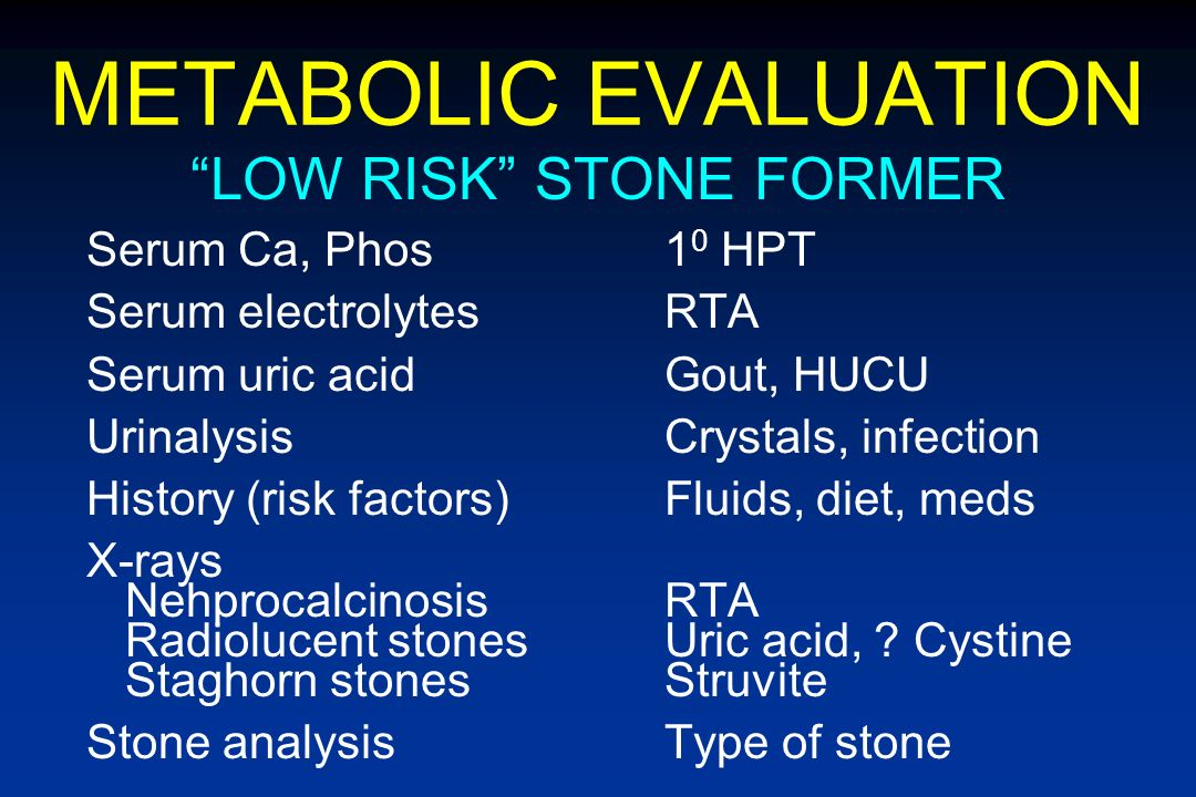 Simplified evaluationComprehensive evaluation Metabolically inactive Metabolically active Single stone, low risk Single stone, high risk Positive fami