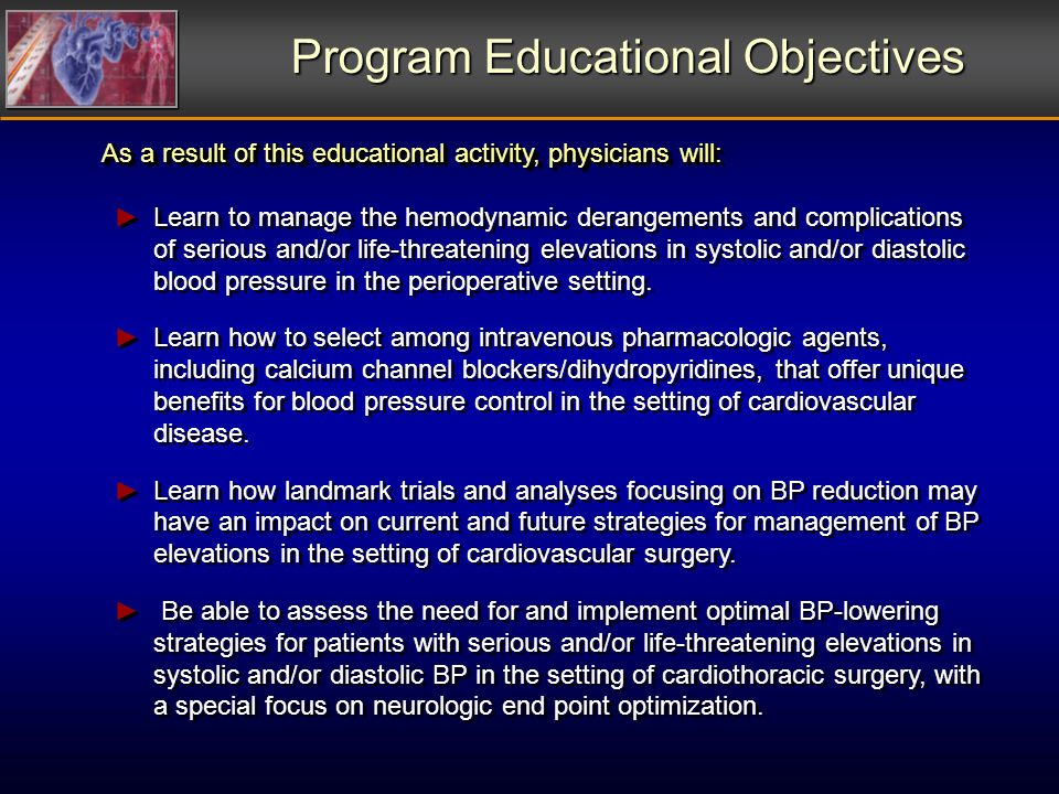Program Educational Objectives As a result of this educational activity, physicians will: Learn to manage the hemodynamic derangements and complicatio