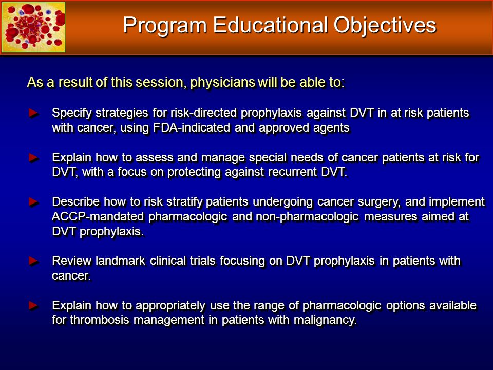 Program Educational Objectives As a result of this session, physicians will be able to: Specify strategies for risk-directed prophylaxis against DVT i