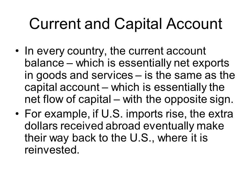 How Serious is the Trade Deficit.