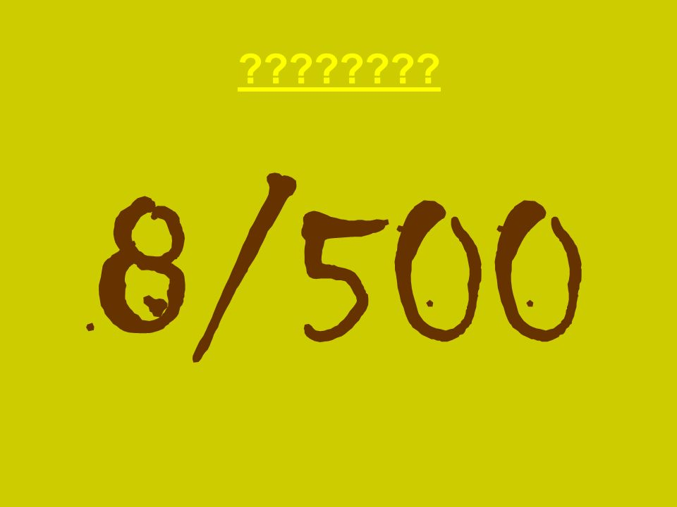 ???????? 8/500