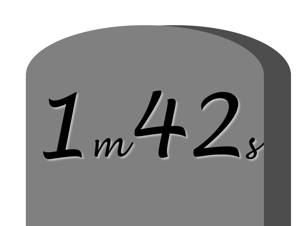 1 m 42 s