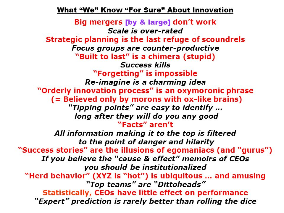 What We Know For Sure About Innovation Big mergers [by & large] dont work Scale is over-rated Strategic planning is the last refuge of scoundrels Focu