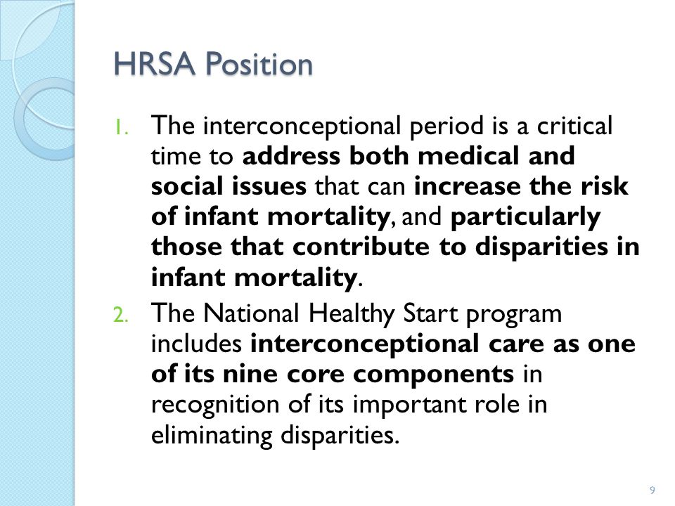 9 HRSA Position 1.